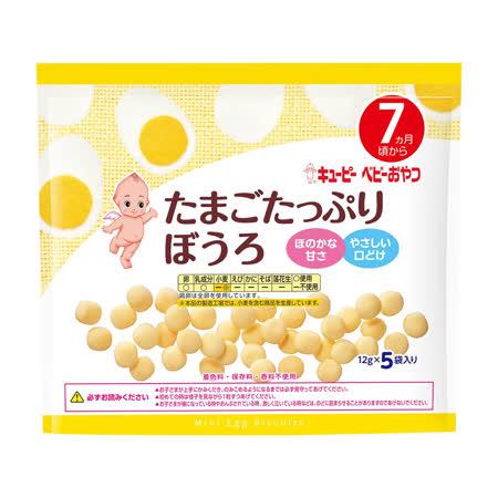 ✪日本KEWPIE  S-7寶寶燒菓子蛋酥-原味✪