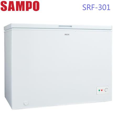 [促銷] SAMPO聲寶 300公升上掀冷凍櫃 (SRF-301)不含安裝