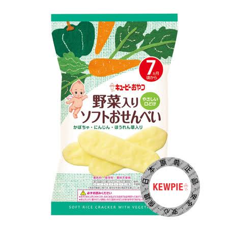 ✪日本KEWPIE  S-8寶寶米菓-野菜✪