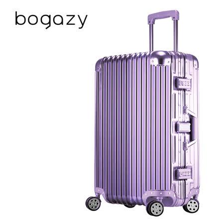 【Bogazy】迷幻森林 29吋鋁框PC鏡面行李箱(女神紫)