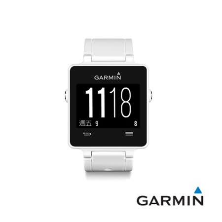 GARMIN VIVOACTIVE GPS 智慧運動手錶 (白色)
