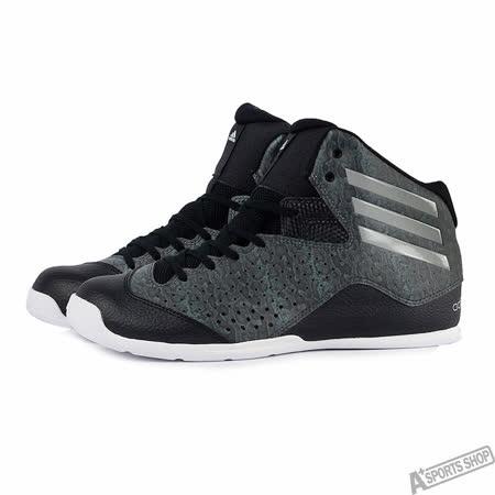 adidas 男 NXT LVL SPD IV 籃球鞋 愛迪達 黑 -B42439