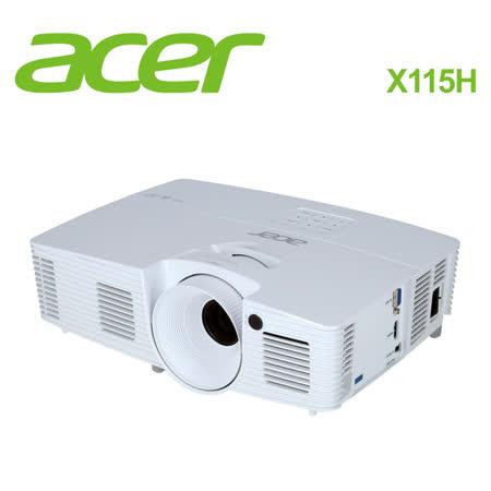 ACER  宏碁 X115H 家庭娛樂投影機 -加送LED燈雷射筆
