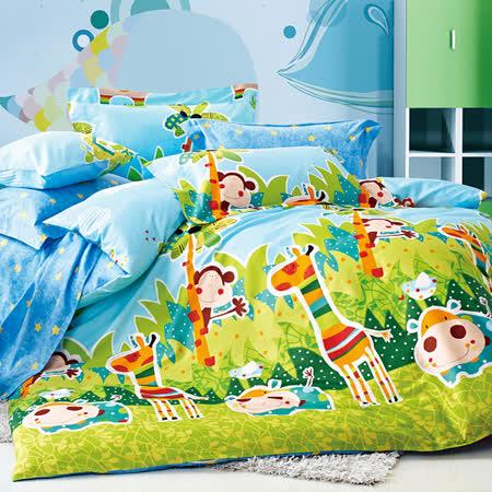 RODERLY-純棉 兩用被床罩組 雙人六件式-快樂派對