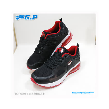 【G.P 輕量氣墊運動鞋】P7617M-14 黑紅色 (SIZE:39-44 共三色)