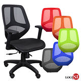 邏爵LOGIS -原力頭枕式雙層網坐墊扶手椅全網椅 辦公椅 電腦椅 事務椅