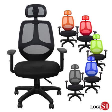 【開箱心得分享】gohappy快樂購物網邏爵LOGIS-奇凱頭枕式一級PU泡棉坐墊椅 工學椅 辦公椅 電腦椅 事務椅哪裡買威 秀 遠 百