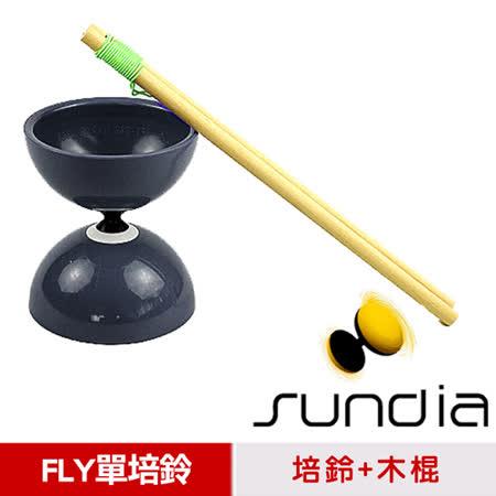 【三鈴SUNDIA】台灣製造FLY長軸培鈴扯鈴(附木棍、扯鈴專用繩)黑色