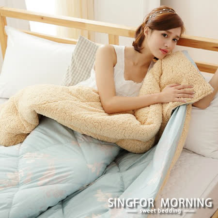 (任選2入)羊羔絨舖棉複合暖被、雙面保暖毯