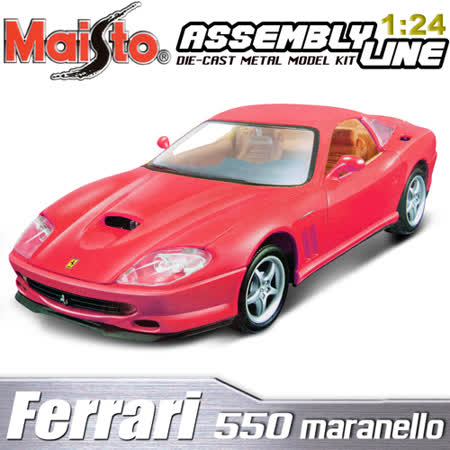 【Maisto】Ferrari 550 maranello《1/24》合金組裝車 -紅色