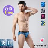 【MORINO摩力諾】骷髏印花三角褲(超值6件組)