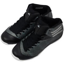 ADIDAS 男 NXT LVL SPD IV 籃球鞋 黑 B42439