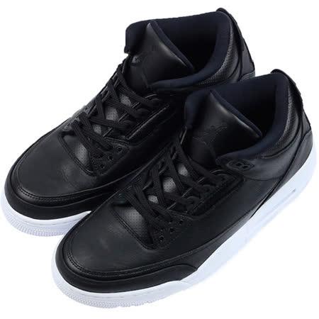 NIKE 男 AIRJORDAN 3 RETRO 限量 籃球鞋 藍-136064020