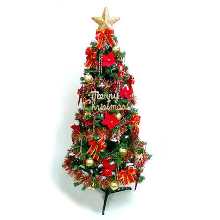 幸福5尺/5呎(150cm)一般型裝飾綠聖誕樹 (+紅金色系配件)(不含燈)
