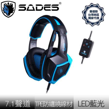 SADES 賽德斯 LUNA 狼月 USB7.1 電競耳麥