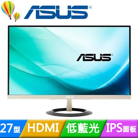 ASUS 華碩 VZ279H 27型IPS不閃屏低藍光液晶螢幕
