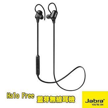 Jabra Halo Free藍芽無線 耳機