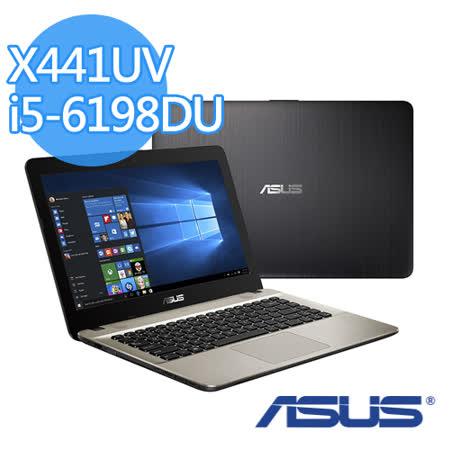 ASUS 華碩 X441UV i5-6198DU 14吋 4G記憶體 500G W10 920MX 2G獨顯效能筆電