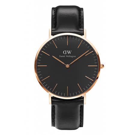 【好物分享】gohappy 購物網Daniel Wellington 經典黑色皮革腕錶-金框/40mm(DW00100127)有效嗎新光 三越 a8