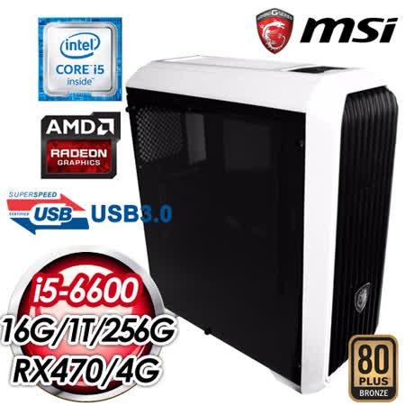 微星Z170平台【破損王冠】Intel Core i5-6600 256G SSD RX470獨顯高效能電腦