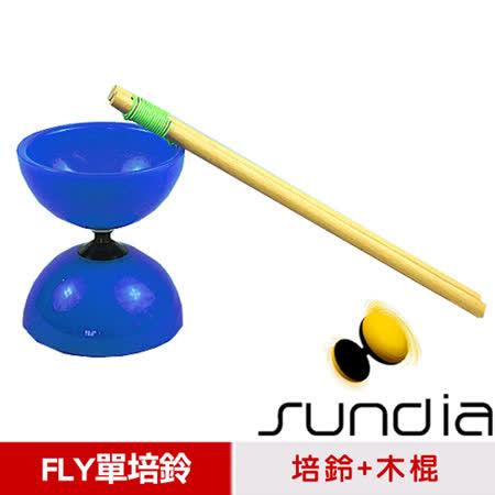 【三鈴SUNDIA】台灣製造FLY長軸培鈴扯鈴(附木棍、扯鈴專用繩)藍色
