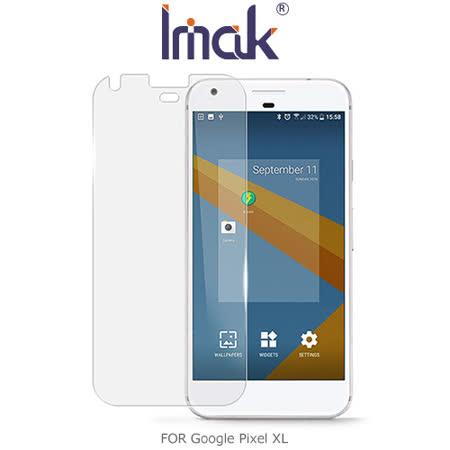 Imak Google Pixel XL 軟性防爆膜