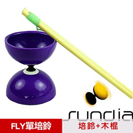 【三鈴SUNDIA】台灣製造FLY長軸培鈴扯鈴(附木棍、扯鈴專用繩)藍紫色