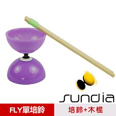 【三鈴SUNDIA】台灣製造FLY長軸培鈴扯鈴(附木棍、扯鈴專用繩)紫色