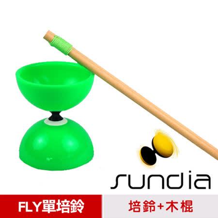 【三鈴SUNDIA】台灣製造FLY長軸培鈴扯鈴(附木棍、扯鈴專用繩)綠色