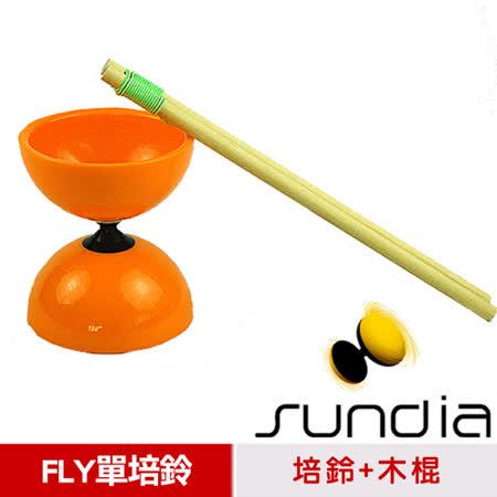 【三鈴SUNDIA】台灣製造FLY長軸培鈴扯鈴(附木棍、扯鈴專用繩)橘色