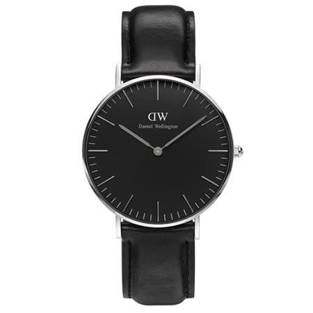 Daniel Wellington 經典黑色皮革腕錶-銀框/36mm(DW00100145)