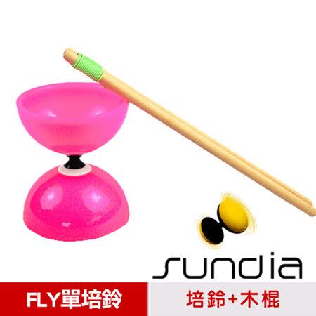 【三鈴SUNDIA】台灣製造FLY長軸培鈴扯鈴(附木棍、扯鈴專用繩)粉色