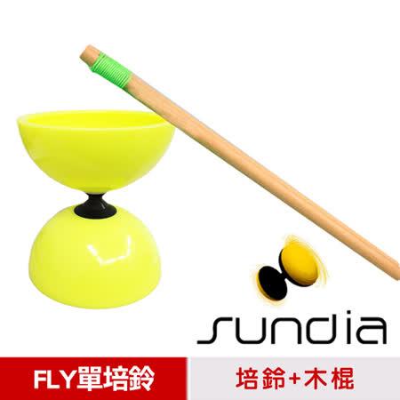 【三鈴SUNDIA】台灣製造FLY長軸培鈴扯鈴(附木棍、扯鈴專用繩)黃色