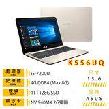ASUS K556UQ 15.6吋 I5第七代 NV940MX獨顯筆電 I5-7200U/4G/1TB+12 8G SSD/NV940 MX/15.6