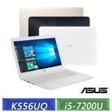ASUS 華碩 K556UQ i5-7200U 15.6吋FHD 4G記憶體 1TB+128G SSD / 940MX 2G獨顯強效筆電(金/藍/白)
