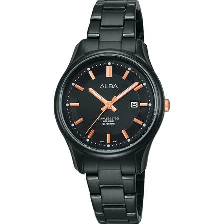 【部落客推薦】gohappy快樂購物網ALBA LOVE戀的妳時尚限量女錶-IP黑/30mm VJ22-X191K(AH7E87X1)有效嗎桃園 遠東