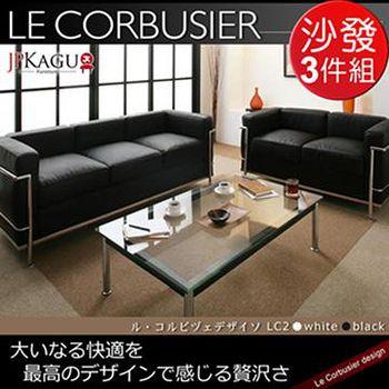 JP Kagu 柯比意設計復刻工業風3件組-強化玻璃矮桌LC10-大+2人座沙發+3人座沙發LC2(二色) 白/黑