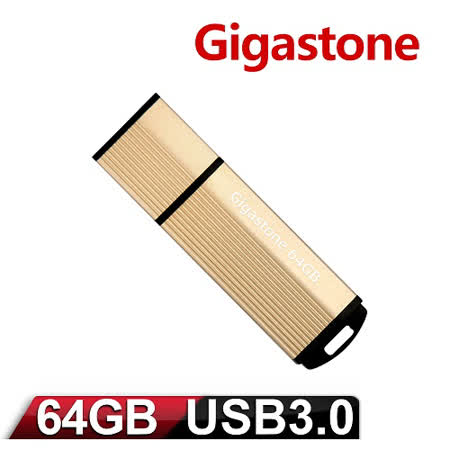 Gigastone 立達 U303 64GB USB3.0 尊爵隨身碟-金