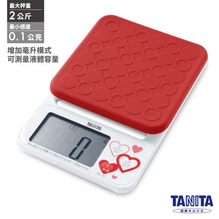 日本TANITA微量電子料理秤KD-192【公司貨】玫瑰紅