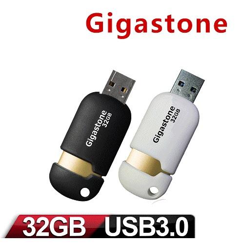 Gigastone 立達 U307 32GB USB3.0 膠囊隨身碟