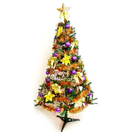 幸福6尺/6呎(180cm)一般型裝飾聖誕樹(+金紫色系配件組)(不含燈)