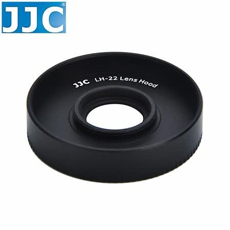 JJC副廠Canon遮光罩ES-22