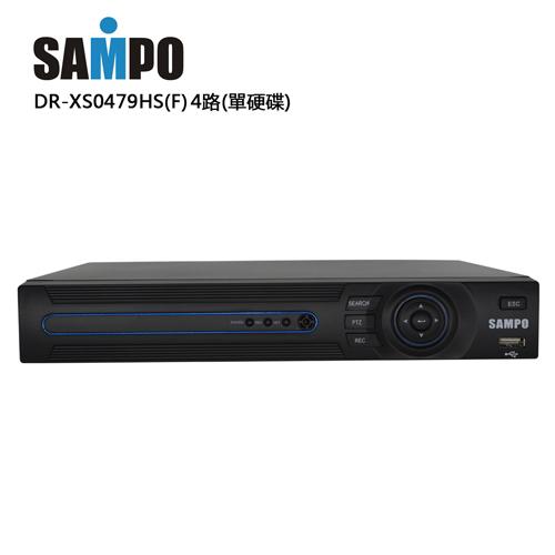 SAMPO聲寶 4路^(單硬碟^) AHD 高畫質混合式監控錄影系統 DR~XS0479H