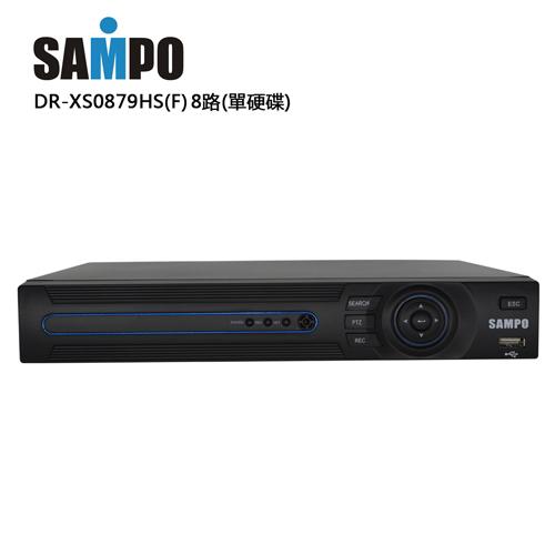 SAMPO聲寶 8路^(單硬碟^) AHD 高畫質混合式監控錄影系統 DR~XS0879H