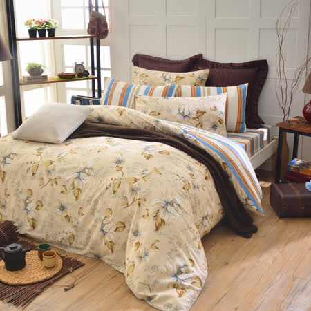 MONTAGUT-回憶的不雕花-純棉-兩用被床包四件組(雙人)
