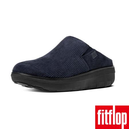 FitFlop™-(女款)LOAFF™ CLOGS CORDUROY-午夜藍