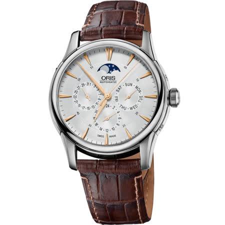 Oris 豪利時 Artelier藝術家多功能月相盈虧機械腕錶-銀/40mm 0158276894021-0752170FC