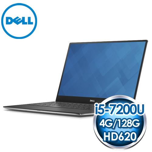 DELL 戴爾 XPS13-9360-R1508STW 筆記型電腦《銀》
