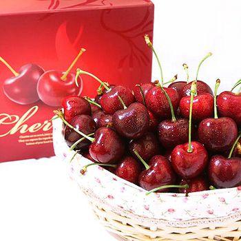 愛上水果 冬季珍貴空運智利櫻桃*1盒 (1kg/禮盒裝/26-28mm)
