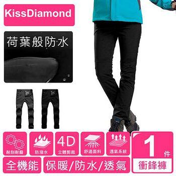 【KissDiamond】 2代全機能加絨保暖衝鋒褲(男女款 5色 S-2XL可選) 件